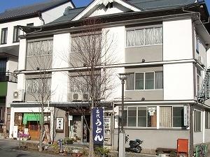 Chuoukan Shimizuya Ryokan