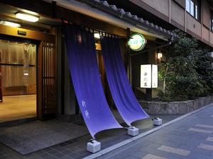Gion Shinmonso