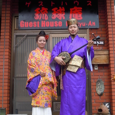 Guest House Ryukyu An