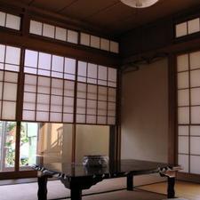 Guesthouse Sakuramine