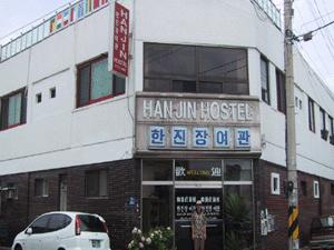 Han Jin Hostel