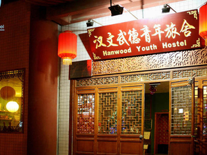 Hanwood Youth Hostel