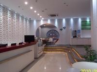 Hi Inn Xihua Road