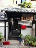 Himeji Guest House Engakudou