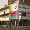 HI - Winnipeg Downtown
