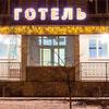 Hostel Kozatskiy on Antonova