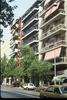 Hotel Filoxenia Athens