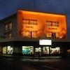 Hotel Olympic - Port Vila