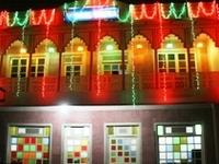Hotel Sakura Agra