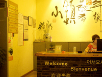 Huangshan Ancient Town Youth Hostel