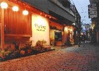Japanese Inn Nogamihonkan Ryokan