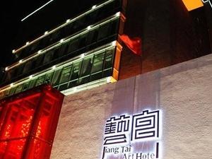 Jiang Tai Art Hotel