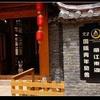 K2 International Youth Hostel