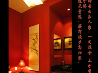 LingYin Temple Guesthouse