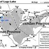 Lugu Lake Youth Hostel
