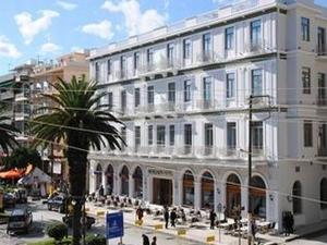 Menelaion Hotel-Laconia