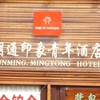 Mingtong Yinxiang International Hotel-Kunming