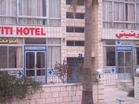 Nefertiti Hotel