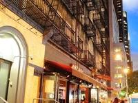 New York Budget Inn