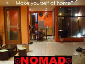 Nomad Borneo Bed