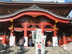 Ohsu Plaza Hostel