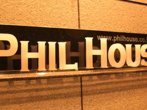 Phil Guesthouse