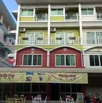 Poi De Ping Guest House