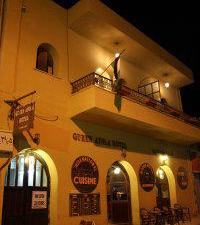Queen Ayola Hotel