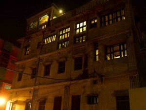 Ram Bhawan, residencia Kautilya Sociedad