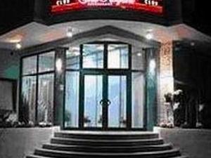 Regent Club-Nis