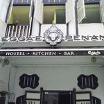 Reggae Penang Love Lane Hostel