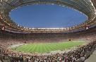 Stade De France Apartment