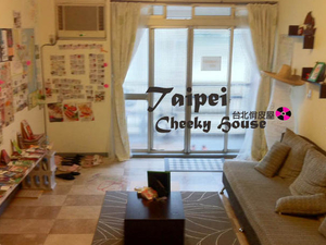 Taipei Cheeky House
