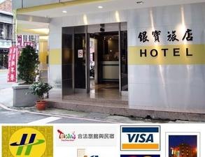 Taipei Good Hotel 121