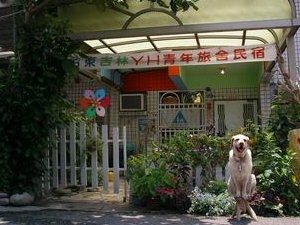 TaiTung Jilin Young Hostel
