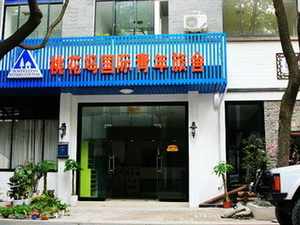 Taohuawoo Youth Hostel