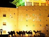 The Silk Road Dun Huang Hotel