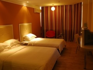 Tianhe Trade Hotel