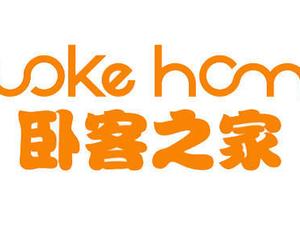 Woke Home Capsule Hostel