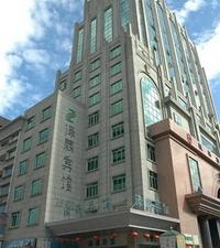 Zelin Hotel GL