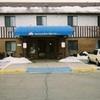 Americas Best Value Inn-Burnsville/Minneapolis