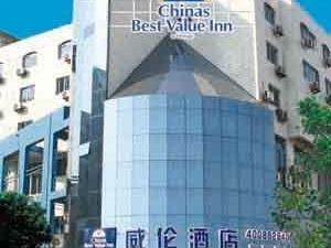 Yi Ting 6e Hotel Shanghai Dongfang Road Shop
