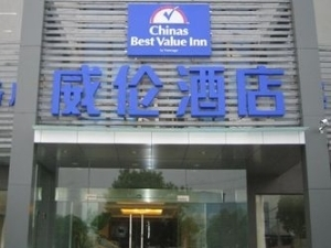 Chinas Best Value Inn Suzhou B