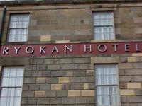 Best Western Ryokan Hotel
