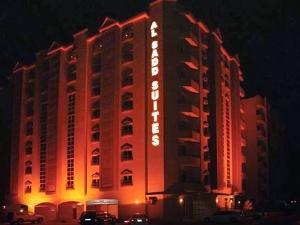 Al-sadd Suites Hotel