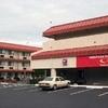 Econo Lodge Inn & Suites - Bellingham