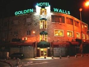 Tulip Inn Jerusalem Golden Wal