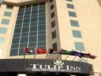 Tulip Inn Andalusia Al Khobar