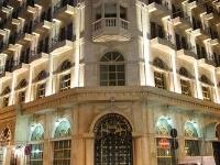 Golden Tulip Serenada Hotel Ha