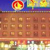 Overseas Chinese Hotel Guangzh